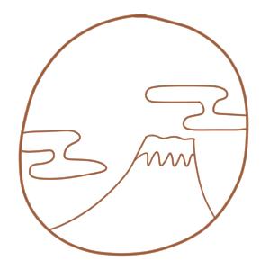 富士山 イラスト 簡単8