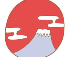 富士山 イラスト 簡単