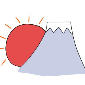 富士山の書き方 初心者でもイラストを簡単にできる イラストの簡単な
