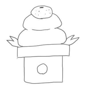 鏡餅 イラスト 簡単5