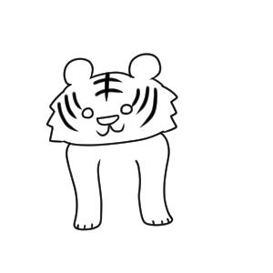 虎 書き方