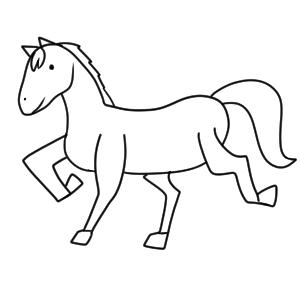 馬 書き方