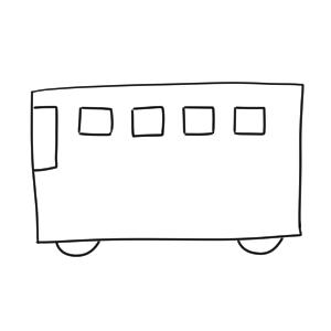 電車 書き方