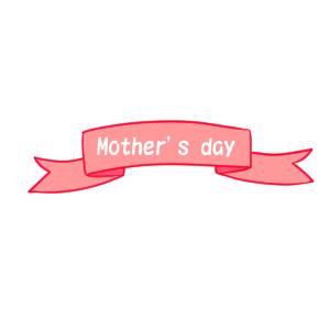 母の日 書き方