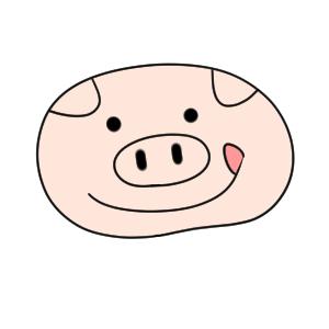 豚 書き方