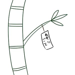 七夕 イラスト 簡単