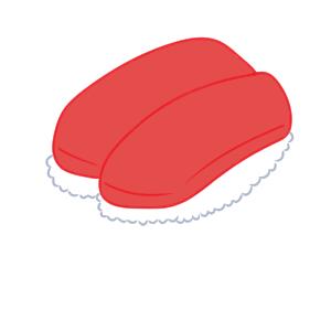 寿司 書き方