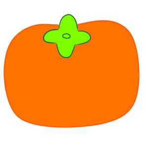 柿 書き方
