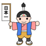 桃太郎のイラストのかわいい書き方 簡単に描くポイントは?