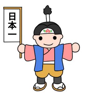 桃太郎 イラスト 簡単
