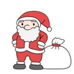 サンタのイラストの簡単な書き方 手書きで描くなら?
