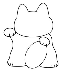 招き猫 書き方