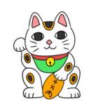 招き猫のイラストの簡単な書き方 手書きで描くなら?