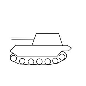 戦車 イラスト 簡単
