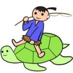 浦島太郎のイラストの簡単な書き方 手書きで描くなら?