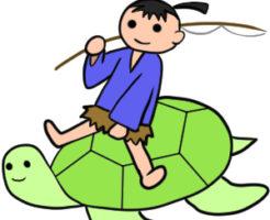 浦島太郎 イラスト 簡単