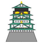 大阪城のイラストの簡単な書き方 手書きで描けるポイントは?