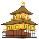 金閣寺のイラストの簡単な書き方 手書きで描けるポイントは?