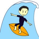 サーフィンのイラストを簡単に 手書きでの書き方は?