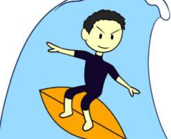サーフィン イラスト 簡単